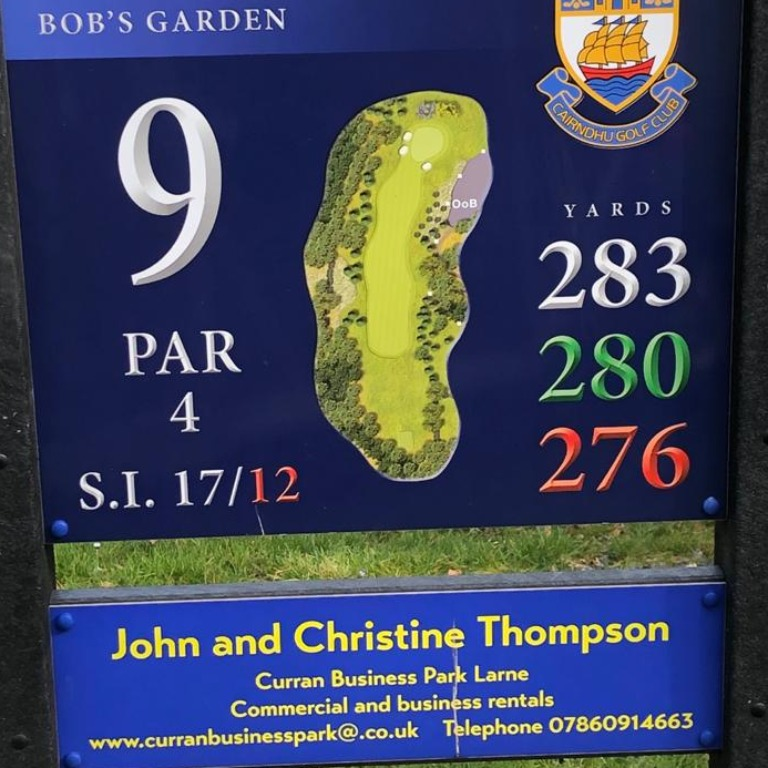 9th Tee - John &  Christine Thompson